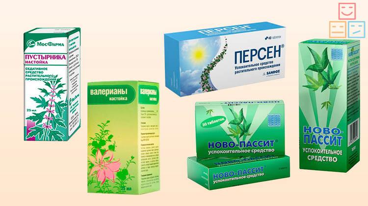 седативный препарат